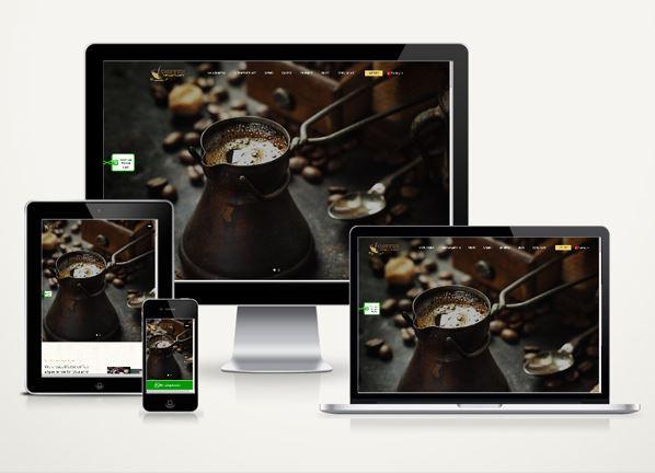 demo-ekrani-cafe-tek-sayfa-demo-1