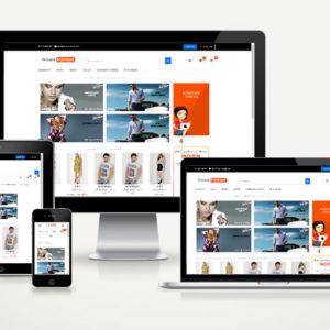 demo-ekrani-e-ticaret-kampanya